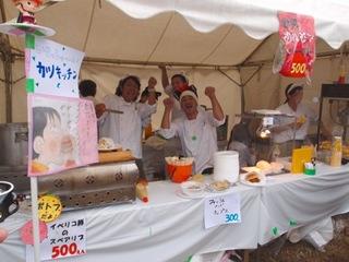 katsukichi.JPG