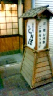NEC_0002.JPG